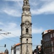 Igreja e Torre dos Clerigos Church in Porto, Portugal — Stock Photo