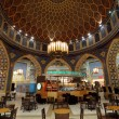 starbucks cafe inside of the ibn battuta mall in dubai — Stock Photo