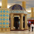 Interior of the Ibn Battuta Mall in Dubai — Stock fotografie