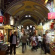 The famous Istanbul Grand Bazaar — Stock Photo