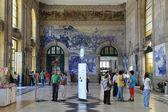 Interior of the São Bento Train Station of Porto, Portugal — Stock Photo