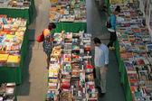 V knihkupectví. gare oriente, lisabon — Stock fotografie