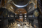Inside of the Hagia Sophia Mosque in Istanbul, Turkey — Stock Photo
