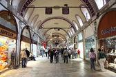 The famous Istanbul Grand Bazaar, Turkey — Stock Photo