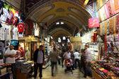 The famous Istanbul Grand Bazaar — Stock Photo