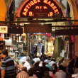 Muslim ready for the pray inside of Grand Bazaar, Istanbul - Stock Photo