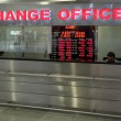 Exchange office at the airport, Istanbul — Stock Photo