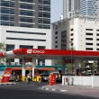 Eppco petrol station in Dubai, - Foto de Stock