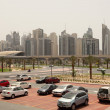 Dubai Downtown Car Parking — Stock Photo