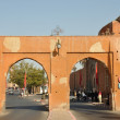 Bab el-Rob gate to the medina markets, Marrakesh - Stock Photo
