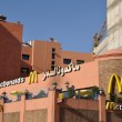 Stock Photo: Mc Donalds Restaurant in Marrakesh, Morocco