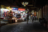 Souk in Muscat at night, Sultanate of Oman — Stock Photo