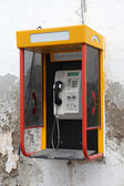 Telephone booth in Muscat, Sultanate of Oman — Stock Photo