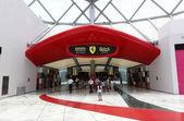 Ferrari World Theme Park in Abu Dhabi — Stock Photo