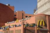 Mc Donalds Restaurant in Marrakesh, Morocco — Stock Photo