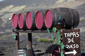 Wine barrels in a winery on Canary Island Lanzarote, Spain — Stock Photo