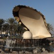 Oyster Pearl Fountain on the Corniche of Doha, Qatar — Stock Photo #8688061