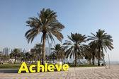 Hasłem osiągnięcia Corniche w Ad-Dauha, Katar. — Zdjęcie stockowe