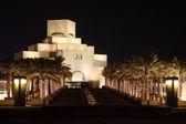 Museo de arte islámico en doha, qatar — Foto de Stock
