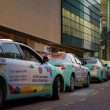 Stock Photo: Taxis waiting for customers at DohCity Centre Mall, Qatar.