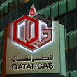 Qatargas headquarter in Doha, Qatar. — Stock Photo
