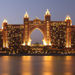 Atlantis Hotel illuminated at night. Palm Jumeirah, Dubai — Stock Photo