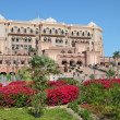 The Emirates Palace in Abu Dhabi, United Arab Emirates - Stock Photo