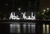 Abu Dhabi at night — Stock Photo