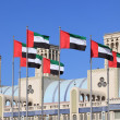 Stock Photo: Flags of United Arab Emirates