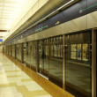 Stock Photo: Dubai Metro Station
