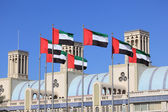 Flags of the United Arab Emirates — Stock Photo
