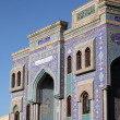 Traditional Iranian Mosque in Dubai Deira - Photo