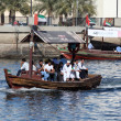 Arabic Abra Taxi at Dubai Creek — Stock Photo