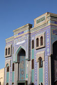 Traditional Iranian Mosque in Dubai Deira — Foto Stock