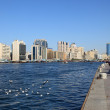 Promenade at Dubai Creek - Stock Photo
