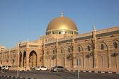 Museum of Islamic Civilization in Sharjah, United Arab Emirates — Stock Photo