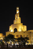 Fanar - Islamic Cultural Center in Qatar, Doha — Stock Photo