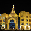 Fanar - Islamic Cultural Center in Qatar, Doha — Stock Photo #9270021