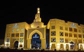 Fanar - Islamic Cultural Center in Qatar, Doha — Stock Photo