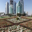 New downtown district West Bay in Doha, Qatar — Stock Photo #9309031