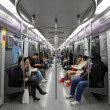 Commuters in Shanghai Metro - Foto Stock