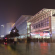 Shanghai Train Station at night - Foto Stock