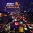 Central Tibet Road at night, Shanghai China - 图库照片