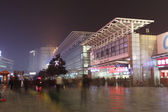 Shanghai Train Station at night — Stock Photo