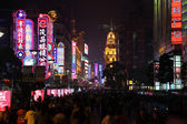 Nanjing strada di notte, shanghai Cina — Foto Stock