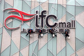 IFC Mall in Pudong, Shanghai China — Stock Photo