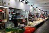 Fish market in Hong Kong — Stock Photo