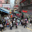 Market in Wan Chai, Hong Kong — Stock Photo
