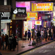 Street in Wan Chai, Hong Kong at night — Stock Photo