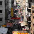 Narrow street in Hong Kong Wan Chai — Stock Photo